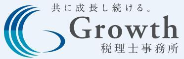画像: Growth税理士事務所(熊本県熊本市中央区北千反畑町1-7 M・SⅡビル703)