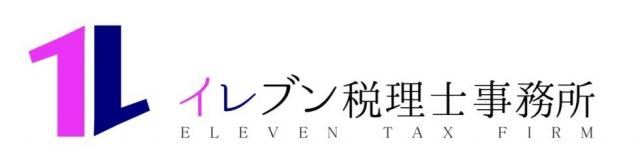 画像: イレブン税理士事務所(兵庫県神戸市中央区 海岸通3丁目2−19乙仲サンシャインビル405)