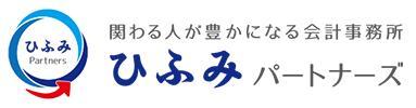 画像: 北川洋之税理士事務所(滋賀県草津市大路1丁目7番1)