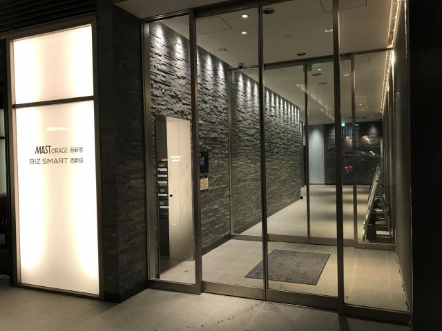 画像: 税理士法人中野会計事務所東京オフィス(東京都新宿区西新宿3−9−7BIZ SMART西新宿345)