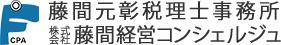 画像: 藤間元彰税理士事務所(神奈川県横浜市神奈川区 鶴屋町2丁目23番地5銀洋第2ビル9階)