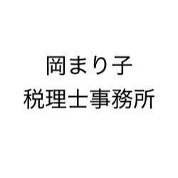 画像: 岡まり子税理士事務所(岡山県岡山市北区 今6-19-14)