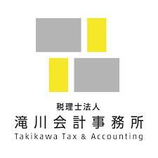 画像: 税理士法人滝川会計事務所(愛知県新城市字札木32番地2)