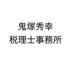 画像: 鬼塚秀幸税理士事務所(大阪府大阪市北区 同心2丁目5番20号森下ビル501号)