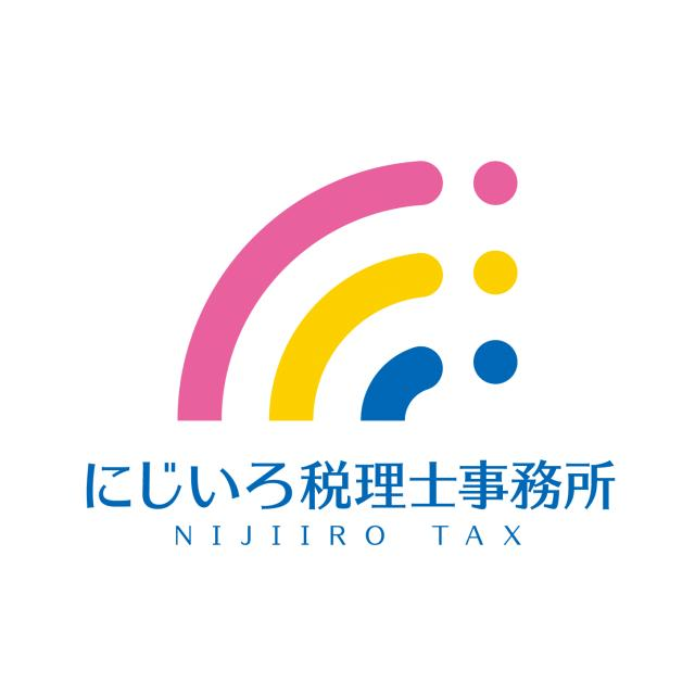 画像: にじいろ税理士事務所(東京都港区西新橋2−4−3プロス西新橋ビル6階)