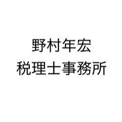画像: 野村年宏税理士事務所(佐賀県三養基郡上峰町堤1651ー277)