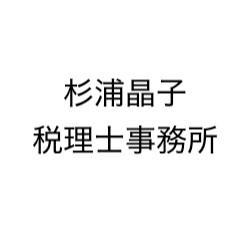 画像: 杉浦晶子税理士事務所(東京都新宿区富久町12番1)