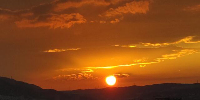 画像: 萩原政彦税理士事務所(大阪府大阪市北区 松ケ枝町6番17号第7新興ビル2階206号)