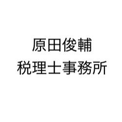 画像: 原田俊輔税理士事務所(静岡県浜松市西区 神ケ谷町7874番地の1)