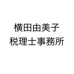 画像: 横田由美子税理士事務所(茨城県取手市本郷2丁目2−7)