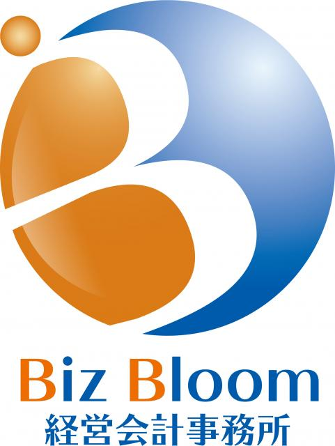 画像: Biz Bloom(ビズブルーム)経営会計事務所(大阪府大阪市都島区 中野町2ー1ー16寺地ビル3階)