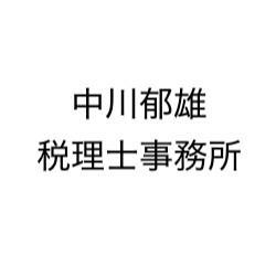 画像: 中川郁雄税理士事務所(愛媛県四国中央市妻鳥町2087番地5)