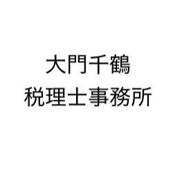 画像: 大門千鶴税理士事務所(東京都江戸川区平井7丁目21番19ー507)