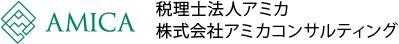 画像: 税理士法人アミカ(東京都千代田区神田神保町1ー7ー10ベルグランツ神田神保町ビル5階)
