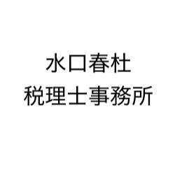 画像: 水口春杜税理士事務所(京都府舞鶴市久田美1839番地)