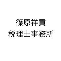 画像: 篠原祥貢税理士事務所(香川県高松市宮脇町1丁目16番20プレステージ宮脇102号)
