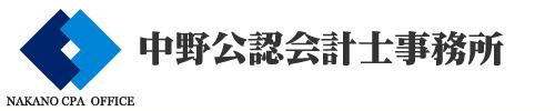 画像: 中野利孝税理士事務所(福岡県北九州市小倉北区 紺屋町13番1号毎日西部会館7F)