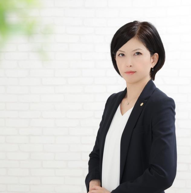 画像: 西本美幸税理士事務所(愛知県名古屋市千種区星が丘元町15ー19ー305)