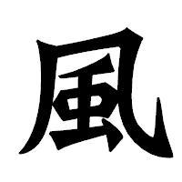 画像: 風林哲哉税理士事務所(神奈川県横浜市中区 花咲町3丁目98番エミネンス紅葉坂501号室)