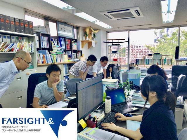 画像: 税理士法人ファーサイト(東京)(東京都千代田区麹町3-2-4 麹町HFビル5階)