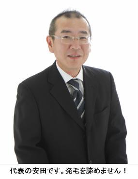 画像: 税理士・公認会計士 安田益生事務所(愛知県名古屋市中区丸の内1-3-1ライオンズビル丸の内5F)