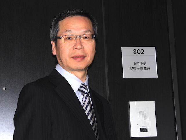 画像: 山田税務会計事務所(東京都港区六本木6-3-1 クロスポイント802)