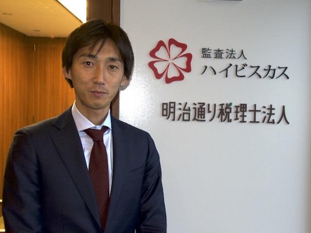 画像: 明治通り税理士法人(東京都渋谷区東2-23-3タゴシンビル3F)