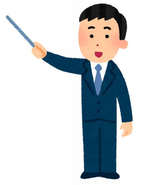 画像: 中尾勇一郎税理士事務所(広島県広島市東区 二葉の里1丁目3-16吉村ビル2F)