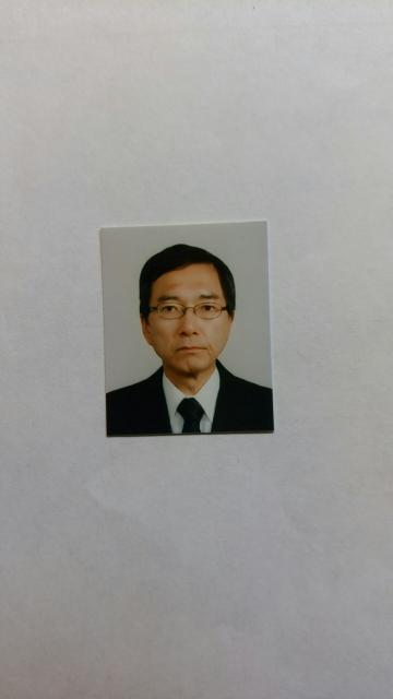 画像: 小池栄次郎税理士事務所(千葉県柏市篠籠田1358番地の25)