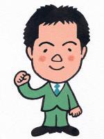 画像: 中秀義税理士事務所(大阪府大阪市中央区淡路町4丁目5番2号アイビル3F)