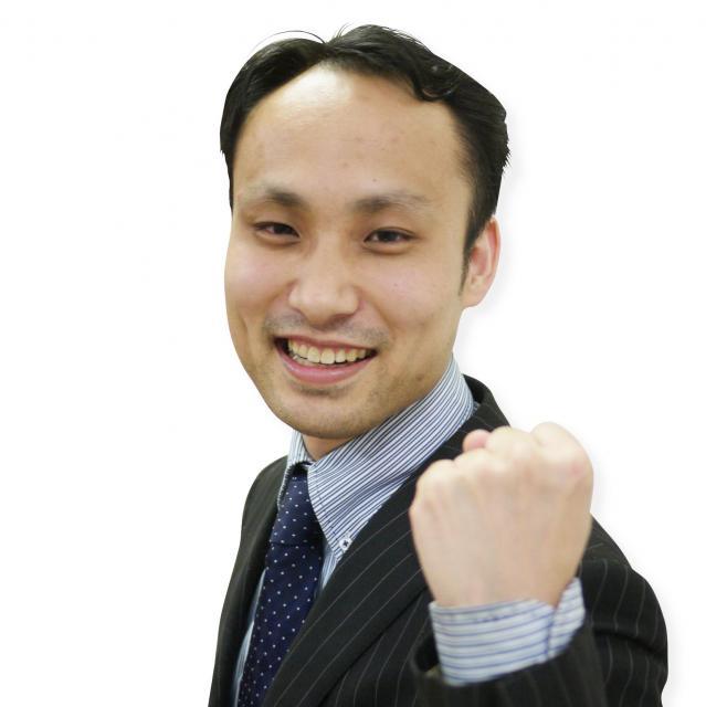 福留 聡の写真