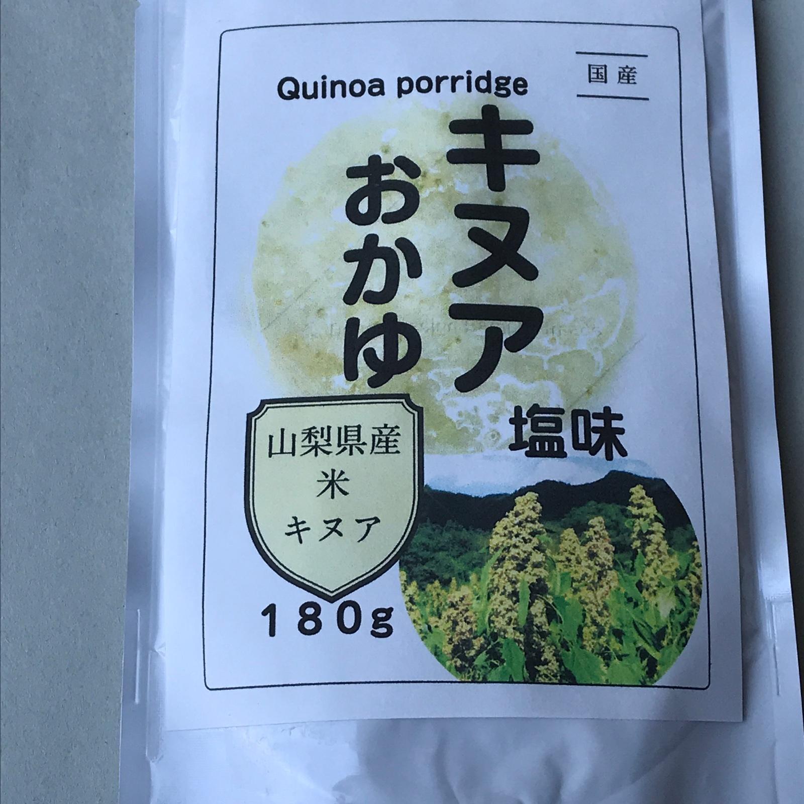 レトルトキヌアおかゆ(お中元) 180g×5袋 米/その他米通販