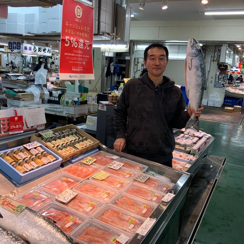 釧路和商市場_丸栄田村商店 キーワード: お試し 通販