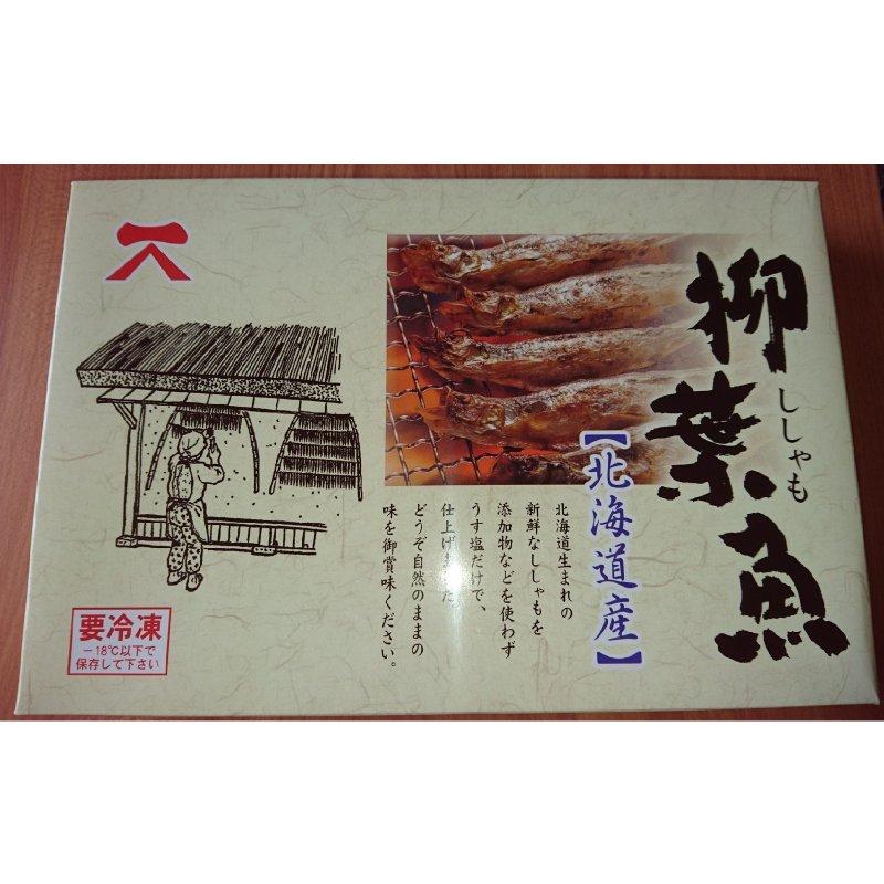 北海道産ししゃもAセット 約1㎏ 魚介類/ししゃも通販