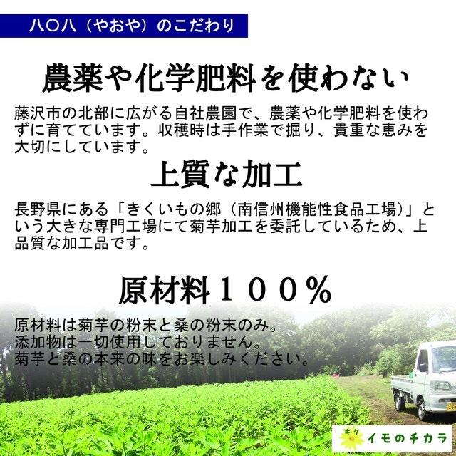 菊芋青汁30包入×2袋【キクイモのチカラ】 (2g×30包入)×2袋 お茶/その他のお茶通販