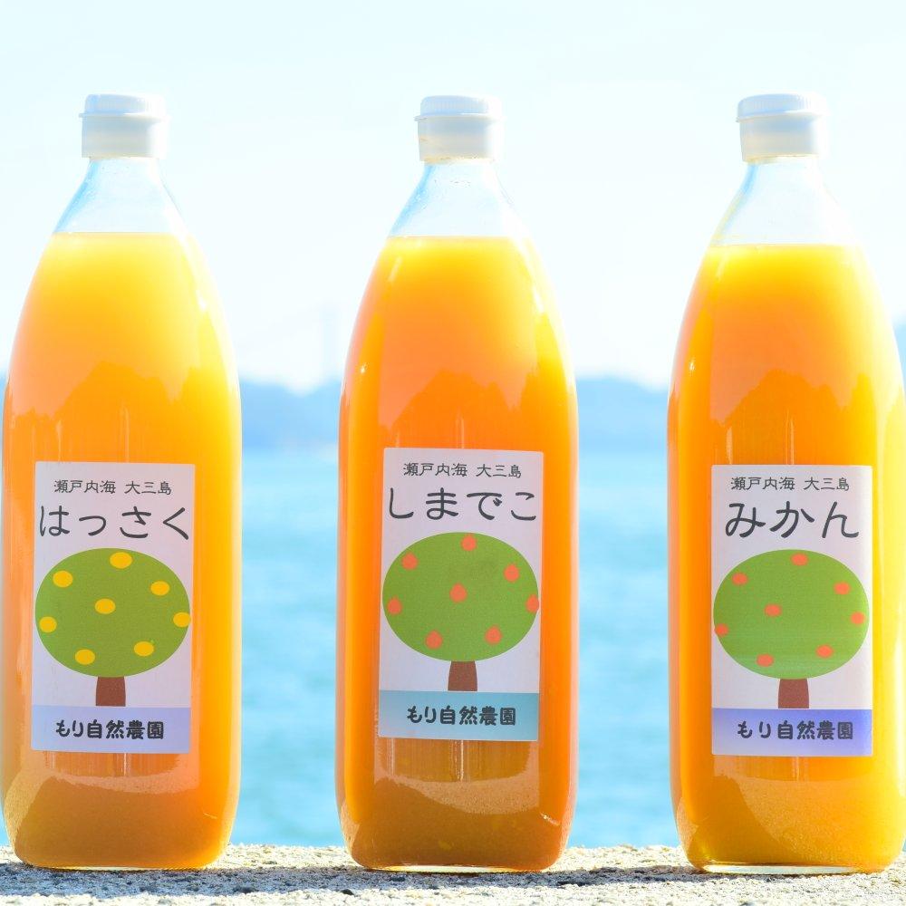 島の柑橘ジュース飲み比べセット(3本入り) 1リットル x 3 本 飲料/ジュース通販