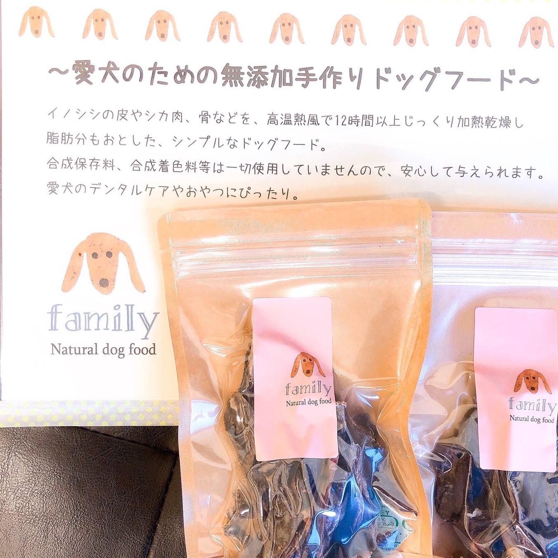 愛犬のための無添加鹿肉ジャーキー 50g×2 計100g その他/その他通販