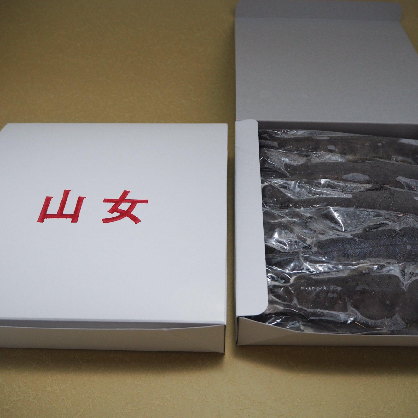 [山女 ]ヤマメ 12尾入 (19cmサイズ)冷凍 12尾 魚介類/川魚通販
