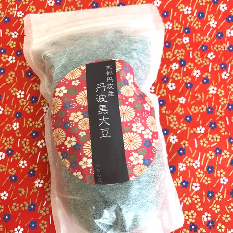 京都丹波黒大豆 250g×2袋 500g 野菜/豆類通販