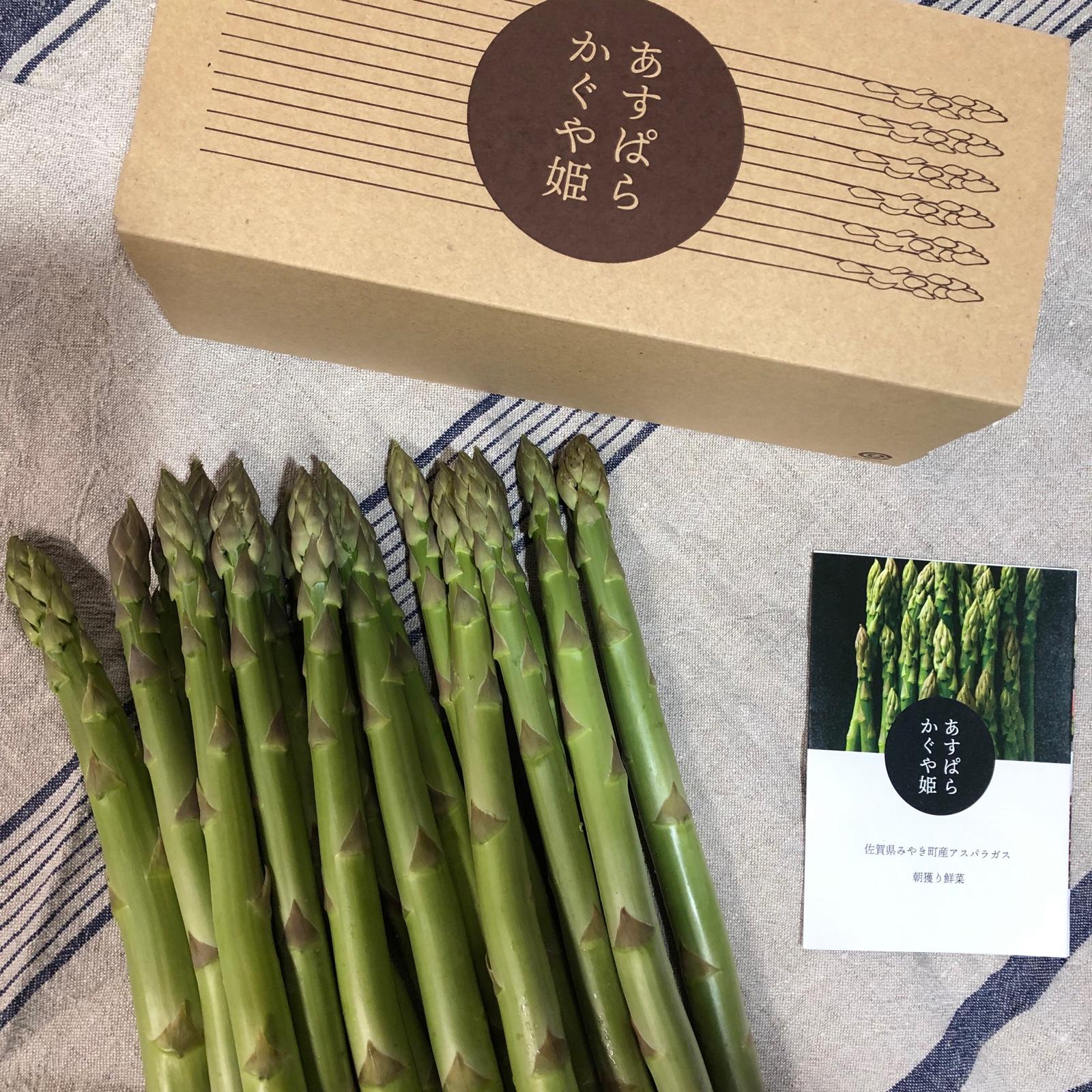 あすぱらかぐや姫 1Kg 野菜/アスパラガス通販
