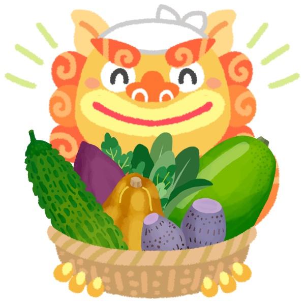 喜くばり本舗 豊見城市 野菜/その他野菜通販