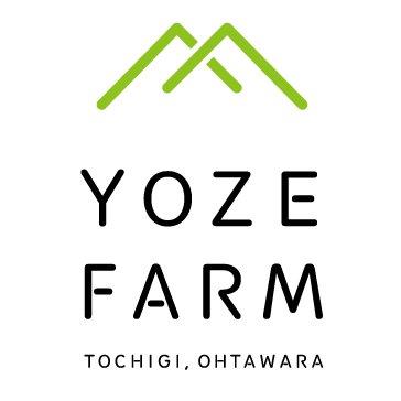 YOZE FARM キーワード: アスパラガス 通販