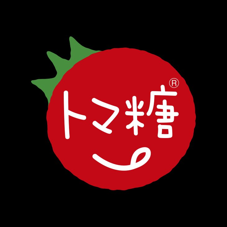 ◎トマ糖◎フルティカ※太陽のめぐみフルーツトマト※ 1㎏ 野菜/トマト通販