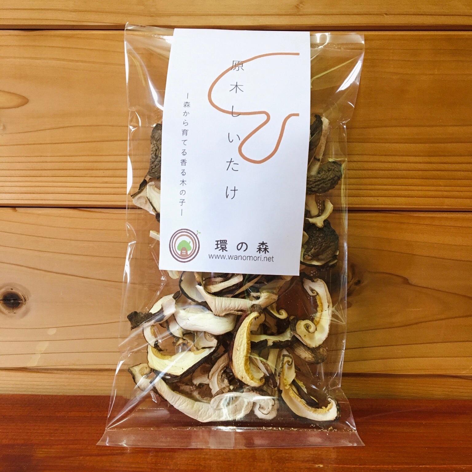 【原木乾燥しいたけ】スライス 〜森から育てる香る木の子シリーズ〜 スライス6袋 野菜/きのこ通販