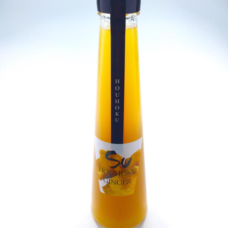 豊北生姜の飲む生姜酢