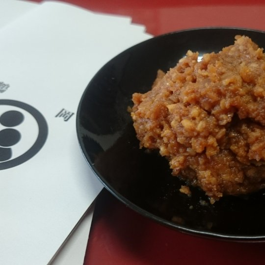 菌が元気な贅沢無添加味噌×2個 500g×2個 調味料/味噌通販