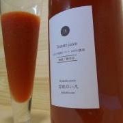百姓のいえのトマトジュース1L入り×6本セット 1リットル(ビン入り)×6本入り 飲料/ジュース通販