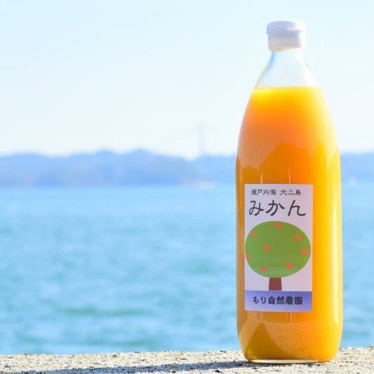 島のみかんジュース(3本セット) 1リットル x 3 本 飲料/ジュース通販