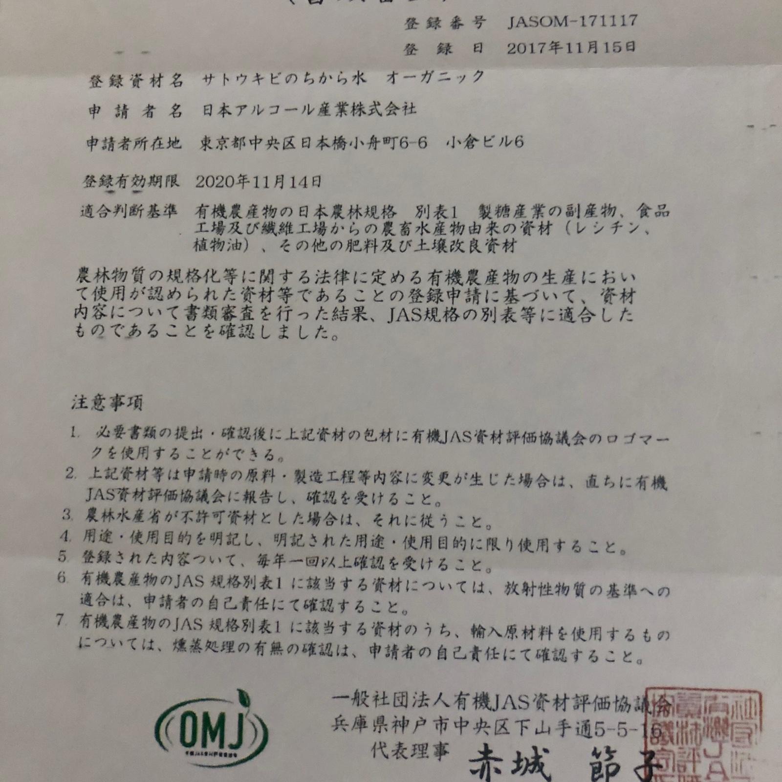 柳澤果樹園のシャインマスカット 約1.5kg 果物/ぶどう通販