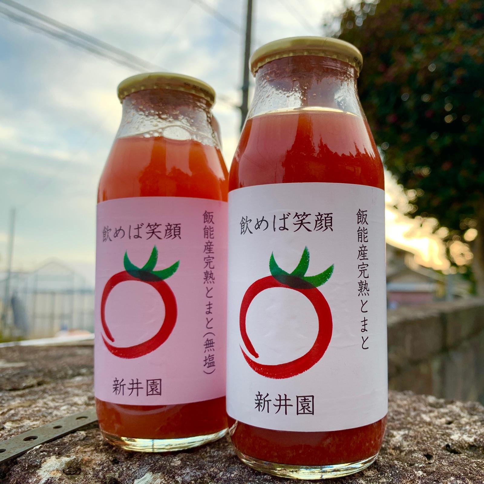 完熟とまとジュースのみくらべセット 180ml/6本入 有塩3本 無塩3本 飲料/セット・詰め合わせ通販